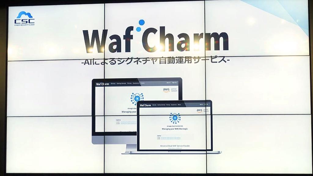 Waf Charm