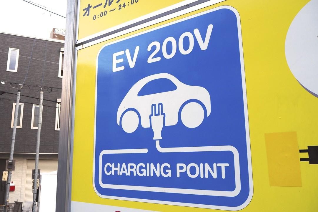 EVの充電スポットのマーク