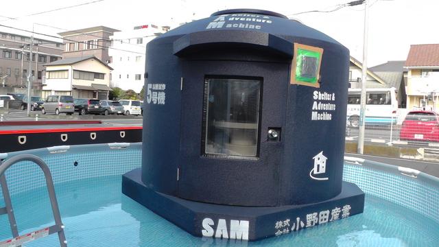 日本は「シェルター元年」北朝鮮、津波……Xデー報道に注文増加:2018急上昇ワード