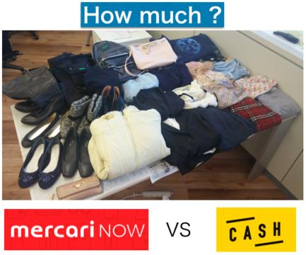 掃除嫌い記者の年末断捨離 メルカリNOW vs. CASH買取り対決、総額差だけを見てはいけない