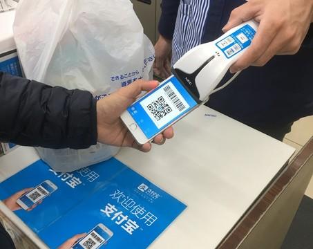 モバイル決済「アリペイ」日本版に注目、何がすごい?中国発キャッシュレス経済:2018急上昇ワード