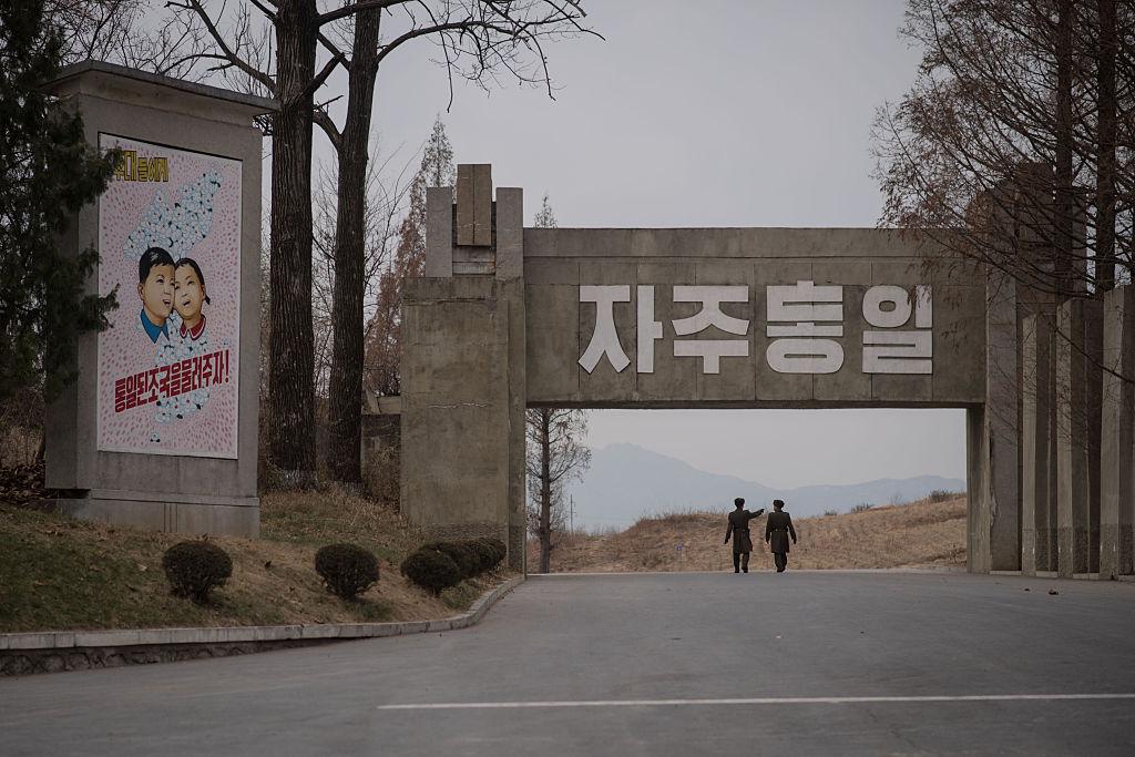 北朝鮮のプロパガンダ看板