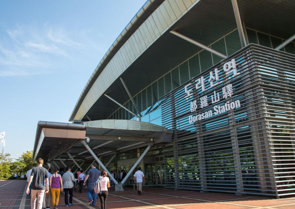 韓国側の最北駅「都羅山駅」
