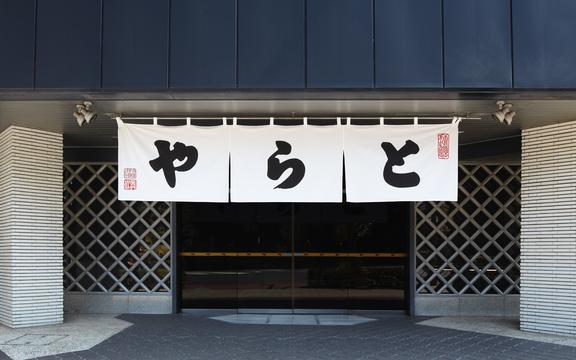 「百貨店はもっと休業日を。働き手の幸せを考えて」500年続く虎屋社長の危機感