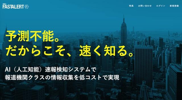 Jx 通信 社