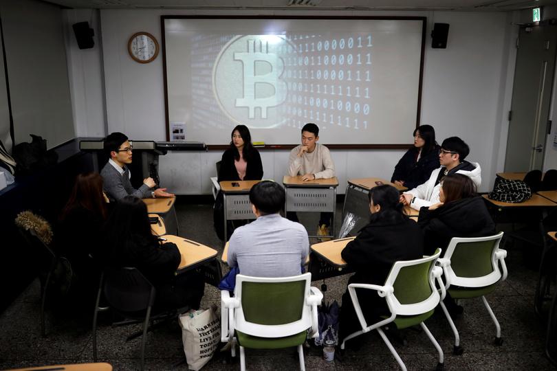 Korea Crypto