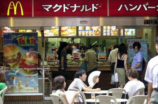 日本のマクドナルド