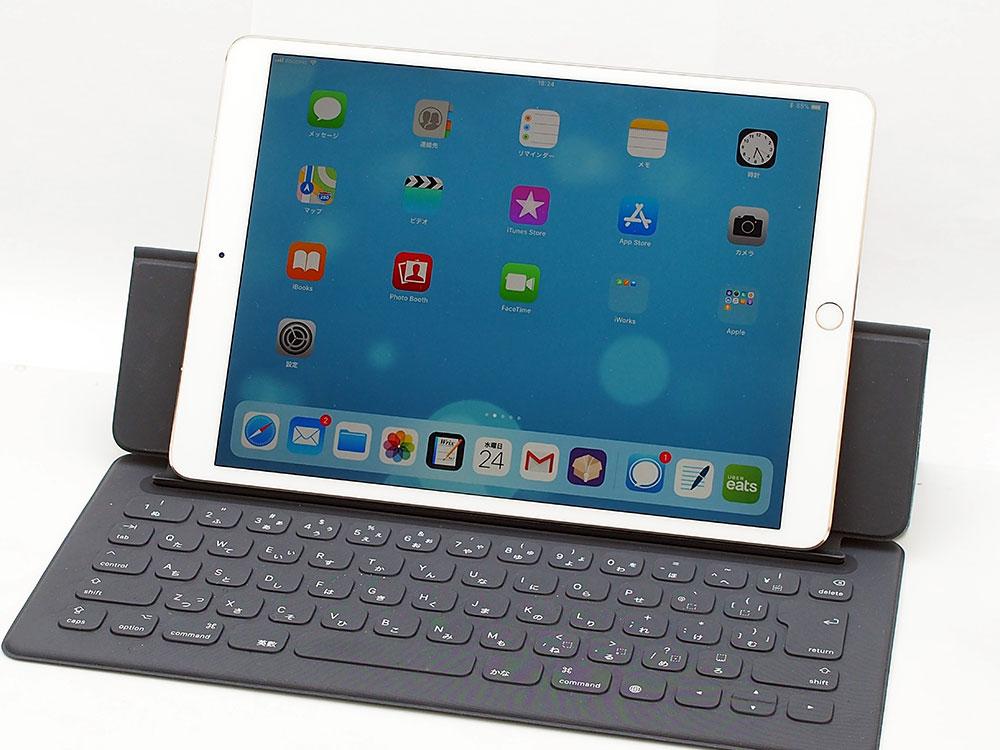 iPad Pro+Smart Keyboard