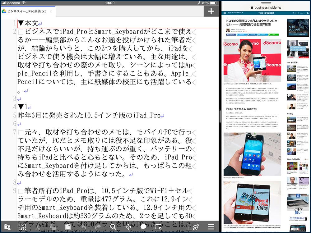 iOS 11 Muti Window