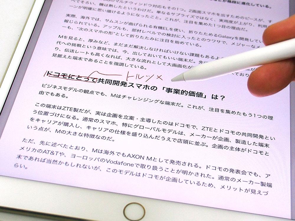 iPad Pro+Apple Pencil