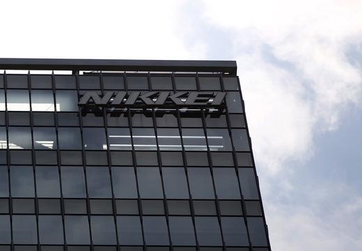 大手町の日本経済新聞社東京本社