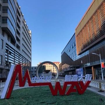 中関村智造大街(I-M-WAY(正面から撮影))