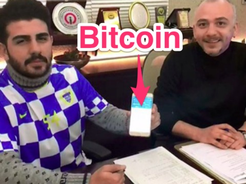 this-tiny-football-team-just-announced-itself-to-the-world-by-becoming-the-first-to-ever-buy-a-player-with-bitcoin