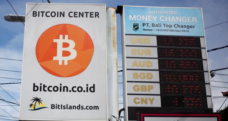 ビットコイン取引所