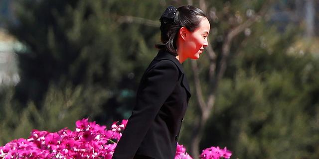 五輪開会式に出席! 北朝鮮の謎に包まれた「プリンセス」金与正氏の半生