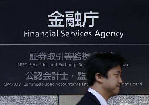 中国ブロックチェーンラボに金融庁が警告 —— 登録申請せずに仮想通貨の交換業