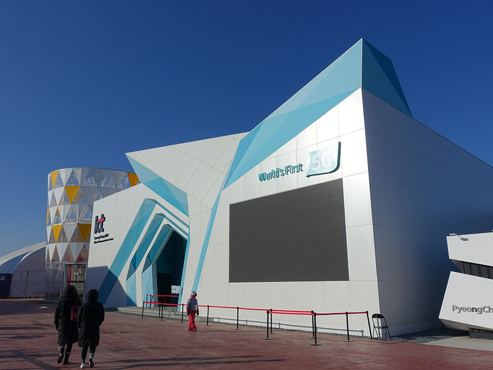 平昌オリンピック KTのパビリオン