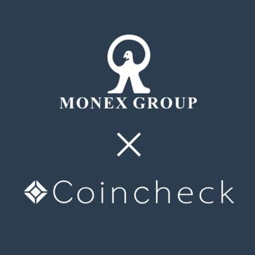 Monex&Coincheck