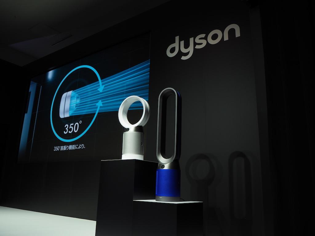 ダイソン最新空気清浄機 pure cool 発売 ラボ精度で 汚染物質を見える化