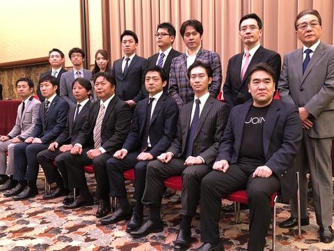 日本仮想通貨交換業協会設立