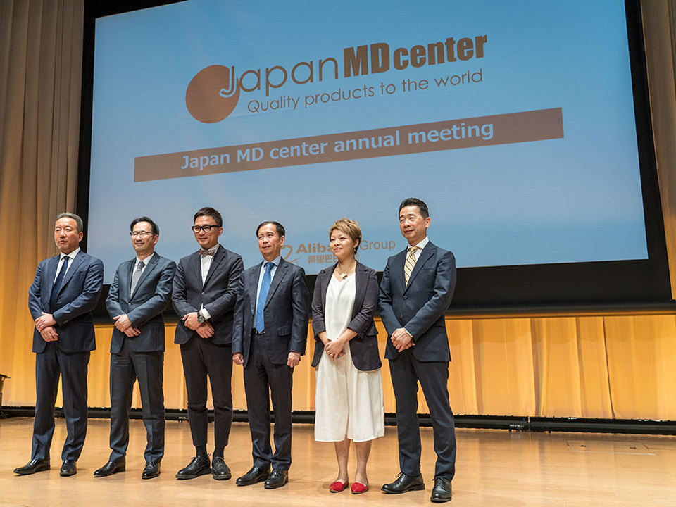 Japan MD center annual conferenceのフォトセッション