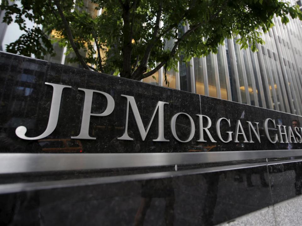 世界で最も大きな銀行 トップ28