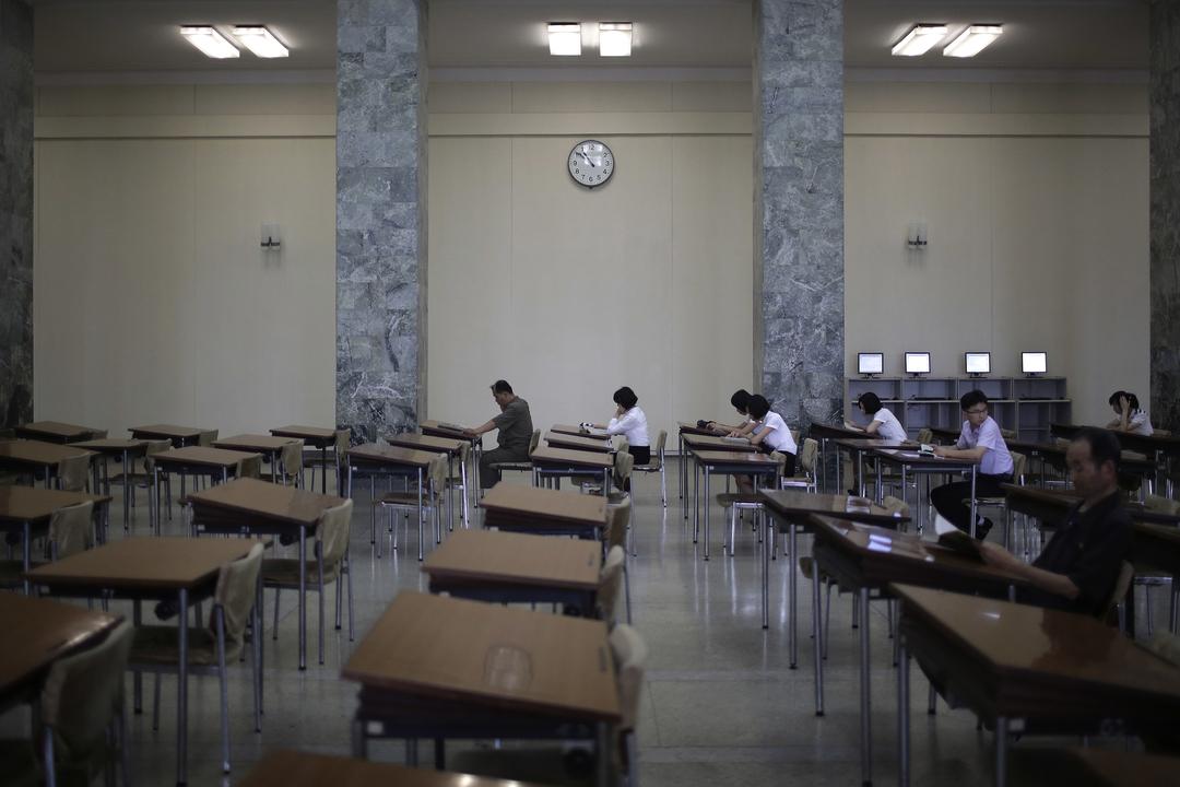 人民大学習堂