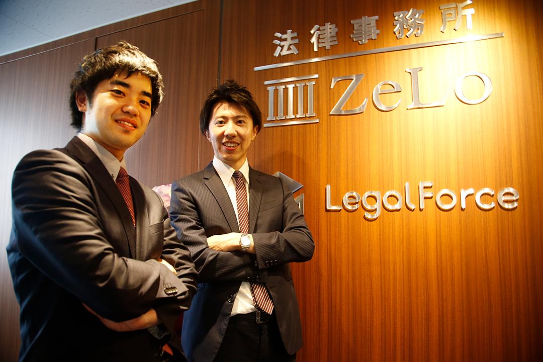 弁護士2.0「法×テクノロジー」で旧態モデル変えるベンチャー法律事務所 ...