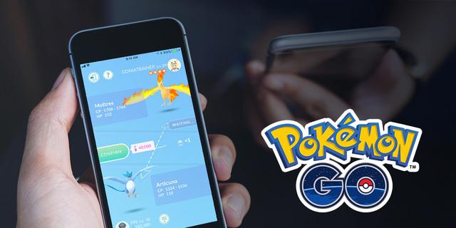 Pokémon GOがトレード機能などが実装