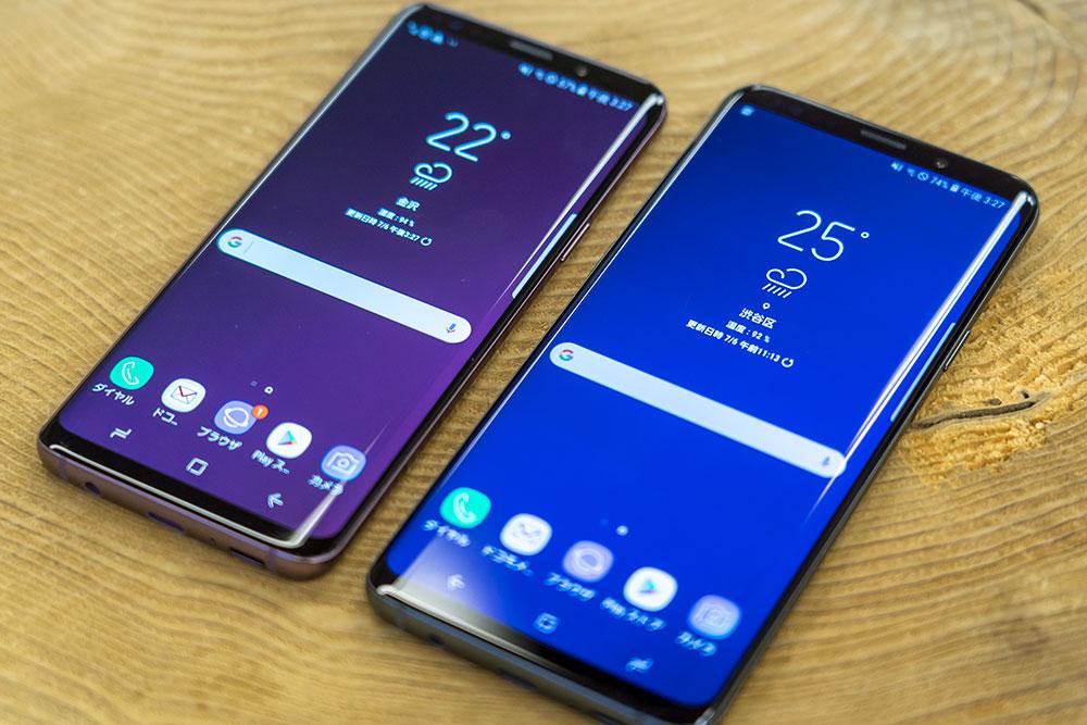 Galaxy S9/S9+の外観