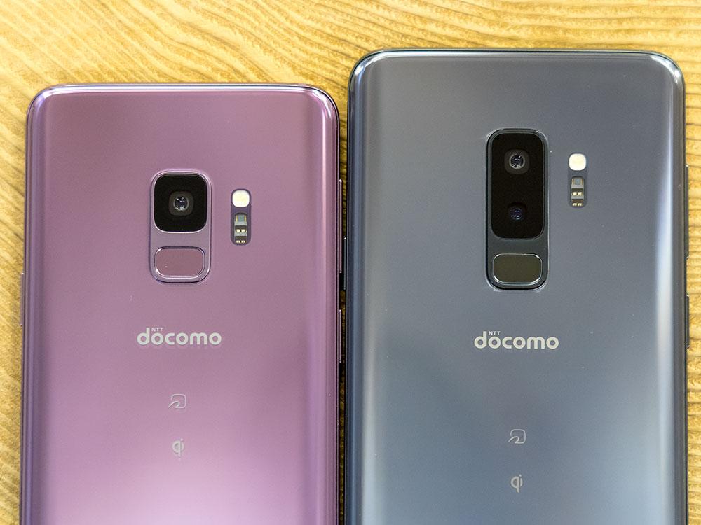 S9/S9+のカメラ