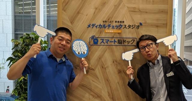 著者のシバタさん(左)と、シバタの楽天時代の先輩、濱野斗百礼さん(右)