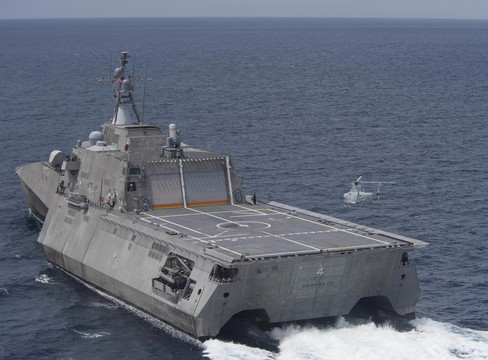 USSコロナド