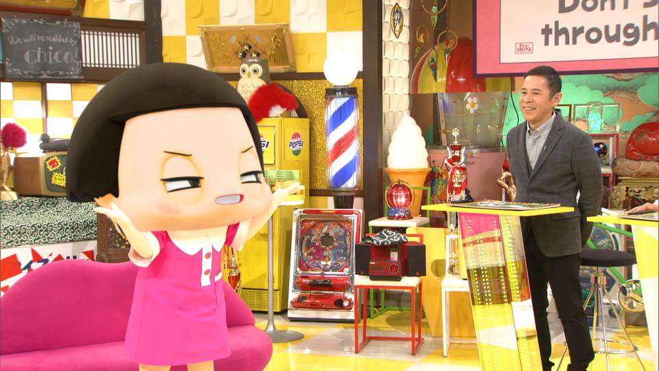 チコちゃん(左)と岡村隆史さん(
