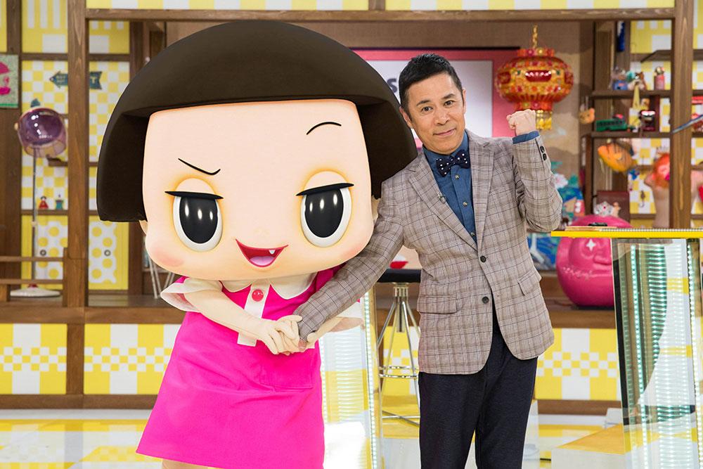 全国にチコちゃん(左)に叱られたい人が続出!?ほら、答えられないと「ボーっと生きてんじゃねーよ!」と叱られるよ!岡村隆史さんとの掛け合いもバッチリ。