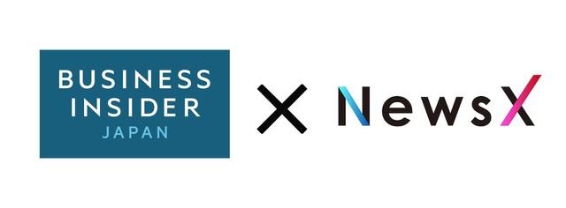 ビジネスインサイダージャパンとニュースのロゴ