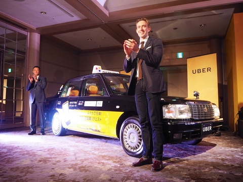 uber011