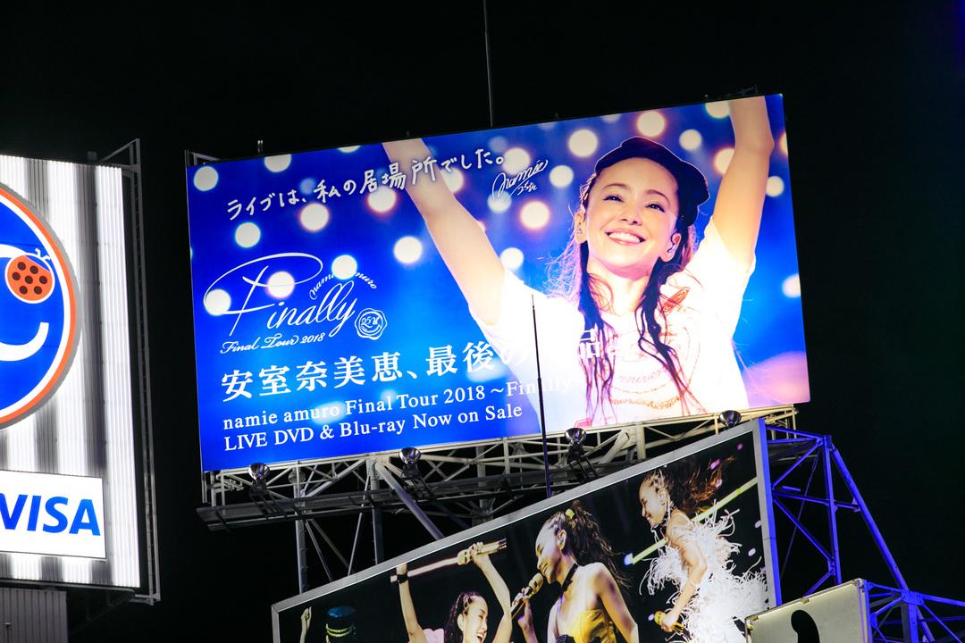 安室奈美恵さんのDVD広告