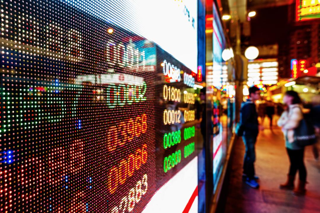 香港の株式市場。