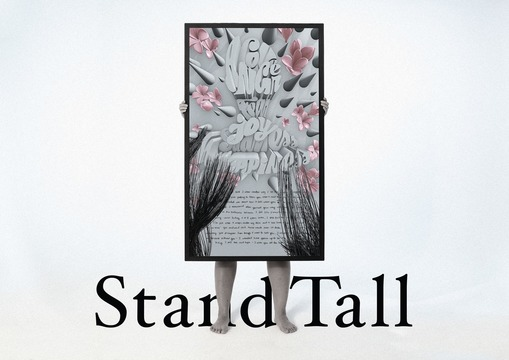 Stand Tallの広告。