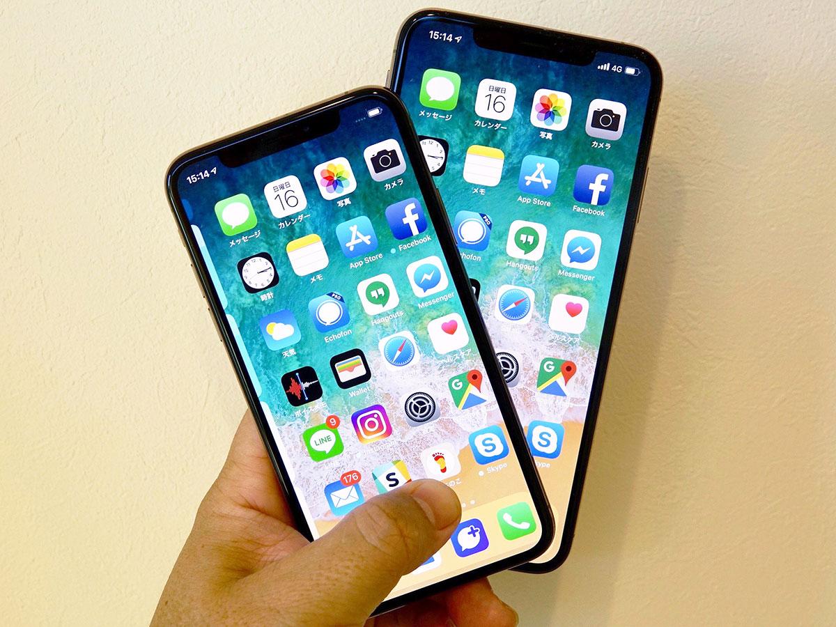 実機レビュー iphone xs maxの 細かすぎて伝わらない進化 電池