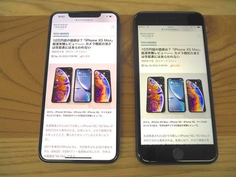 """iPhone XS Max」は本当に""""大きすぎる""""のか? iPhone 8 Plusと比べてみた ..."""