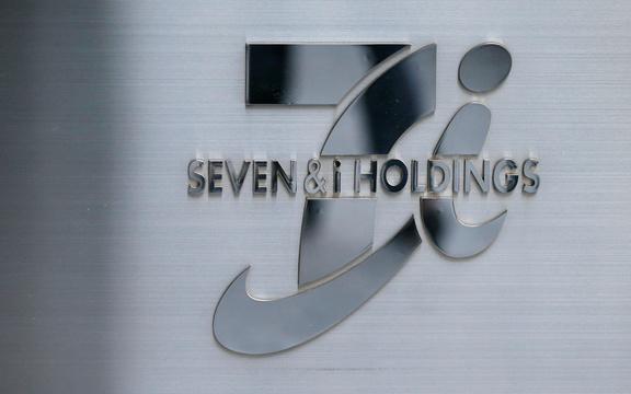 セブン&アイ・ホールディングスのロゴ