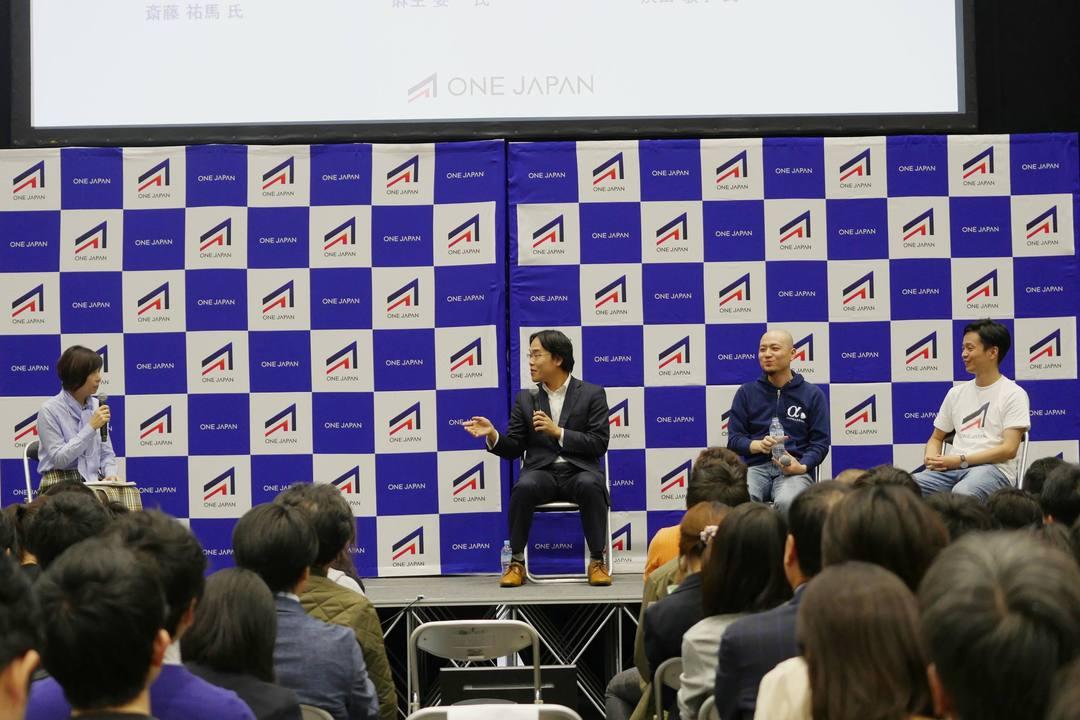 左から、浜田敬子、斎藤祐馬さん、麻生要一さん、山本将裕さん