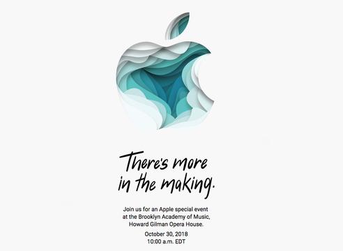 iPadイベントの招待状