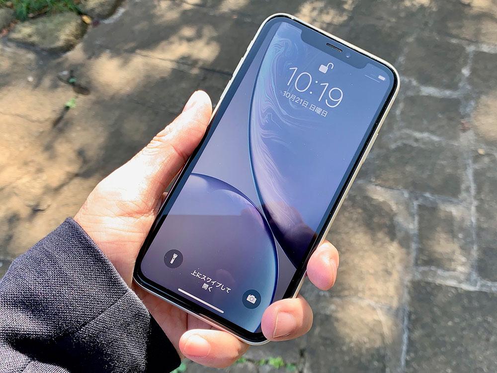 iphone xr 実機レビュー これで人気が出ないわけがない デザイン