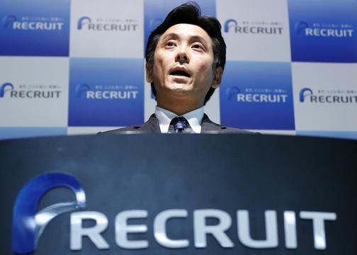 リクルートホールディングス・社長兼CEOの峰岸真澄氏。