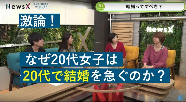 11月23日のNewsXの特集は「結婚」!