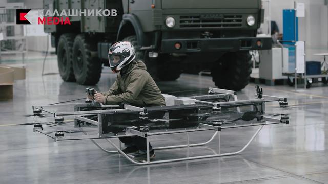 カラシニコフのプロトタイプ:無人機