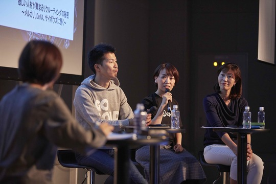 石黒卓弥氏、大西絵満氏、中根弓佳氏